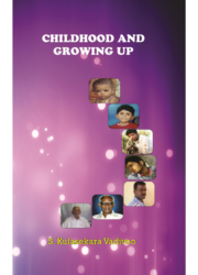 Childhood and Growing Up_front