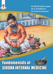 Fundamentals of Siddha Internal Medicine_front