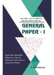 General Paper 1_front