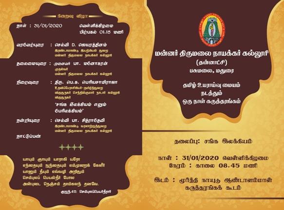 Invitation Front